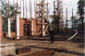 Wczesny etap budowy